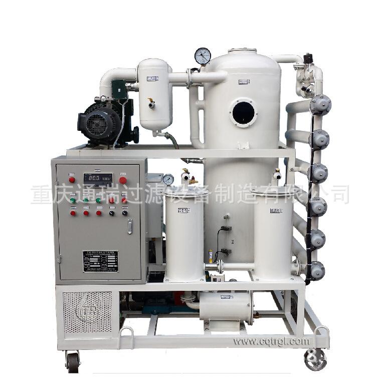 通瑞牌ZJA-30变压器油绝缘油高效双级真空滤油机检修电力滤油机