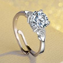 仿真大鉆戒活口可調節女款開口戒指鍍白金保色心形個性戒指
