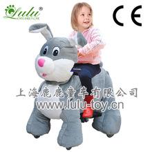 广场电动车 动物电动车 毛绒电动车 儿童广场动物电瓶车/大型?#31859;? class=