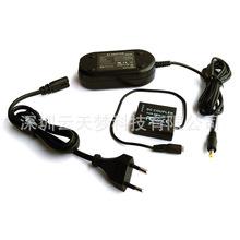 适用松下DMW-AC8,DMW-DCC11电源适配器 适用GF3,DMC-S6K,DMC-F3K