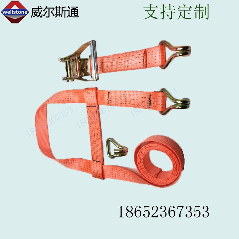 厂家直供50mm拖车带汽车运输轮胎捆绑带拉紧器捆绑紧固带紧绳器