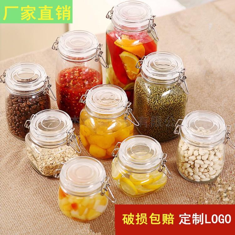 卡扣密封玻璃罐厨房保鲜罐不锈钢卡扣密封瓶茶叶透明罐头收纳瓶