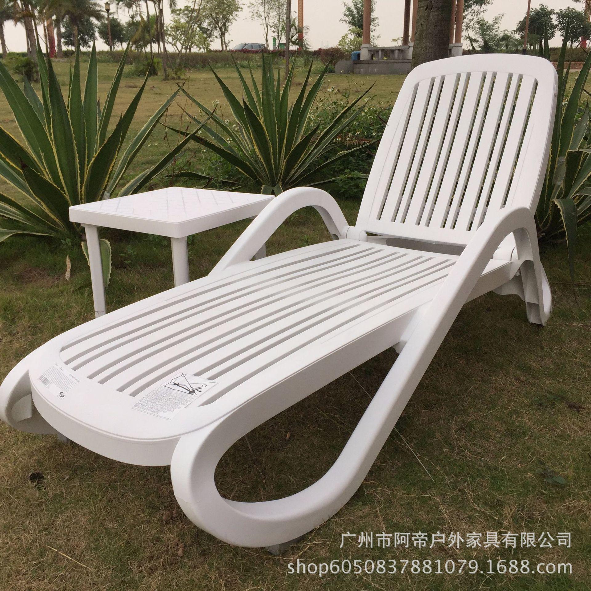 陕西省特价沙滩游泳池馆酒店休闲会所躺椅图片休闲折叠躺椅