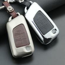 爆款汽車用東風風神AX7鑰匙包ax7真皮鑰匙套扣殼改裝用品廠家直銷