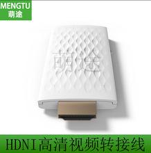 ?#36824;鹖Phone5 5C 5S iPad4 air mini转HDMI电视连接线视频转高清