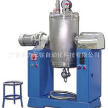 造纸类仪器|2017电热蒸煮锅价格//造纸实验室检测设备|浙江蒸煮锅