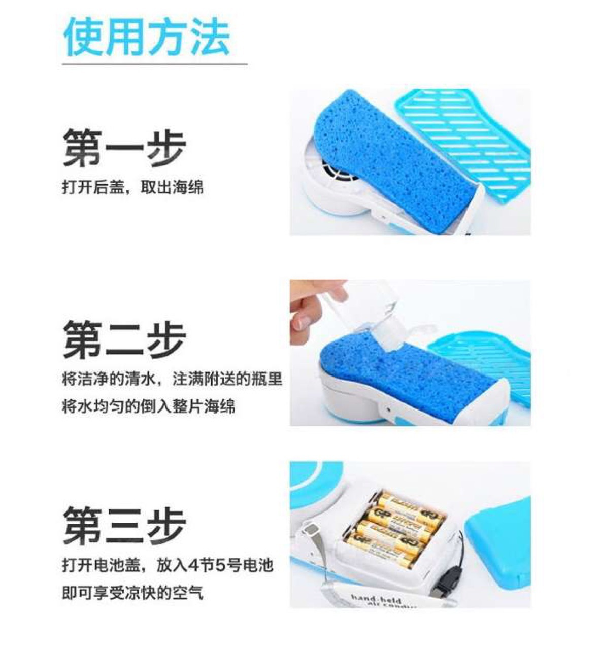 Cooler Air Conditioner Snowman Air Conditioning Fan Usb Battery Small Air Conditioner Leafless Aroma Fan