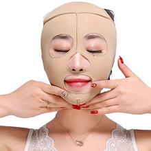 瘦脸神器 v脸绷带面部提升脸部按摩器瘦脸机瘦脸仪瘦脸器美容面罩