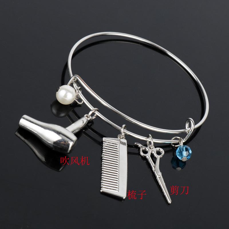 理发店理发师工具 洗剪吹手镯 神奇女侠手镯 项链钥匙扣