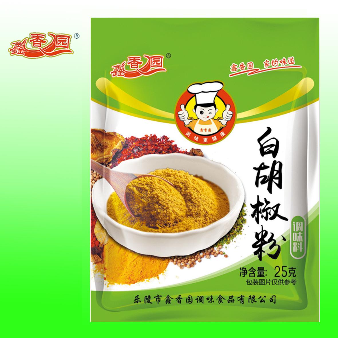 精品大众系列 -白胡椒粉