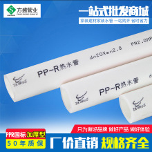 其他羧酸衍生物8DA-89248125