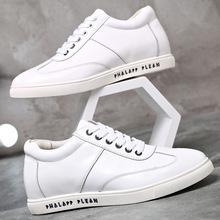 新脚度秋季小白鞋男士板鞋皮鞋子 内增高鞋6厘米运动休闲鞋潮流鞋