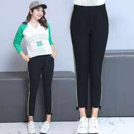 Direct supply to fat sister plus fertilizer XL women's autumn new nine points bottoming pants 0807