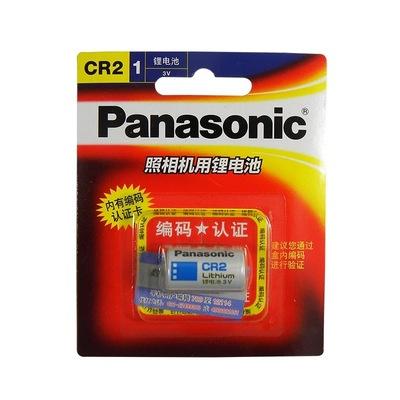 松下CR2电池 3V锂CR-2测距仪照相机富士拍立得电池mini25 mini50s
