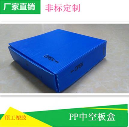武汉中空板包装盒  天地盒  中空板飞机盒定制生产  电池包装盒