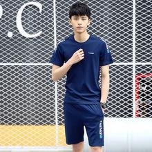 夏季户外韩版运动套装男五分裤纯棉T恤休闲家居服沙滩裤一件代发