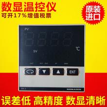 全新日本岛电控温仪SR3-8Y-1C PID 日本岛电温控仪高精度温控表