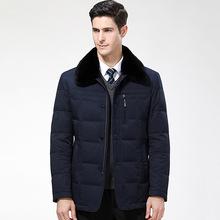 中老年羽绒服男中长款獭兔毛领冬装中年休闲男轻薄羽绒服爸爸外套