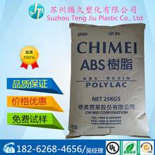 其他农药制剂6BDC6-66518617