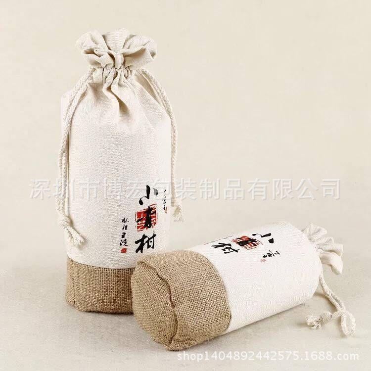 厂家订做环保麻布袋 棉麻袋子 纯色抽绳布袋子 量大从优 价格便宜