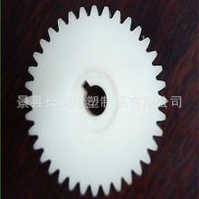 定做尼龙注塑产品塑料制品注塑加工件大型注塑制品加工