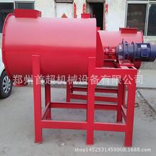 全自动称重腻子粉搅拌机干粉包装机 专业生产有机肥干粉搅拌机
