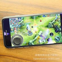 厂家直销 四代手机游戏专业手柄速卖 可外贸出口 亚马逊批发