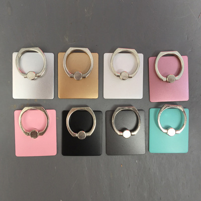 Lazy cell phone brackets, metal rings, brackets, mobile phones, brackets, wholesale, customized advertising, promotional gifts, small gifts.