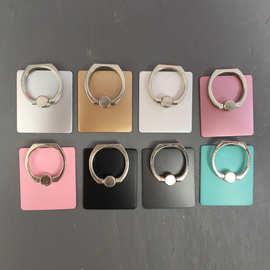 懒人手机指环支架金属指环扣手机支架批发定制广告促销小礼物赠品