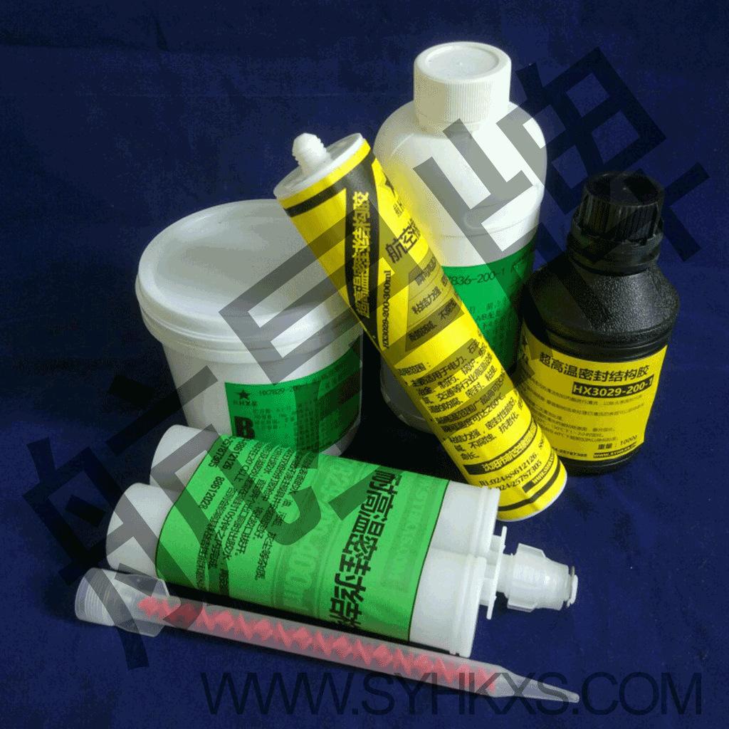 室温固化改性环氧胶粘剂 耐高温高压密封胶粘剂 改性环氧胶粘剂