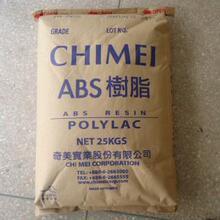 其他农药制剂BC6-69175