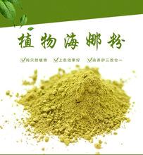 印度 进口 海娜粉 植物 染发剂 纯天然 原料 微商 电商 批发 厂家