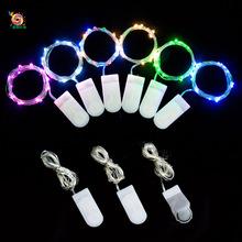 銅線燈串 紐扣電池盒禮品盒銅絲燈七彩跨境圣誕裝飾星星 led燈串
