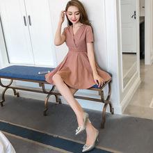 2017秋装新款韩版小个子裙子收腰显瘦a字裙V领条纹连衣裙女夏气质