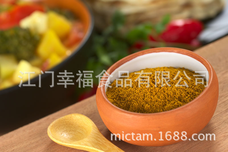 品味幸福中东风情咖喱粉 Curry Powder  咖哩粉
