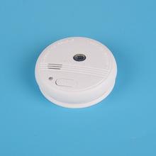 獨立式煙感KD-133A 獨立煙霧探測器煙感報警器獨立式煙感