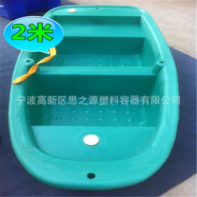 思之源 塑料手划船 2米方便搬运河道保洁渔船