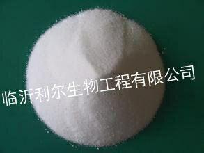 批发供应植物生长调节剂    DA-6
