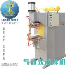 鲁班DN-100点凸焊机 螺母气动点焊机 C型、U型槽内螺母焊接 订制
