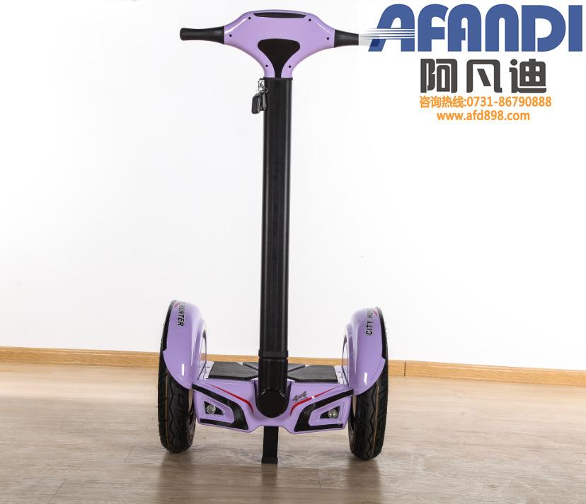 电动车维修赚钱吗 阿凡迪智能折叠电动车致力于打造绿色品牌