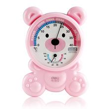 得力9014家用掛式溫度計嬰兒創意卡通室內干濕測溫儀濕度計擺件