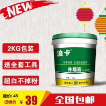 树脂型胶粘剂0E9-91145