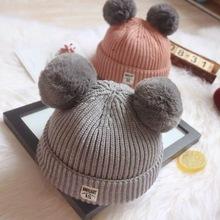 新款韩版婴儿可爱兔毛球帽子冬6-12月男女宝宝加厚保暖针织毛线帽