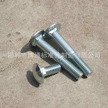 厂家生产供应汽车紧固件 圆头方颈马车螺丝螺栓 紧固螺栓