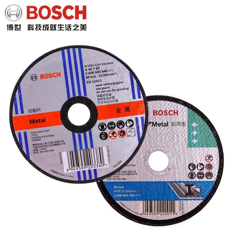 博世实用型金属切割片 角磨机用砂轮片 不锈钢切片4寸100MM