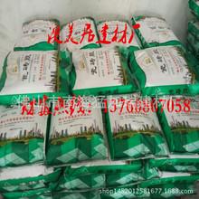 中山市外墙专用瓷砖胶粘结剂 瓷砖胶生产厂家 粘合剂