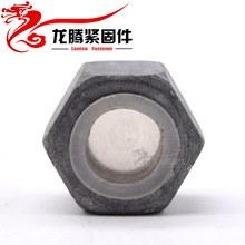 龍騰廠家 碳鋼六角螺母 防盜螺母 滾珠螺母 單雙滾珠式 4.8級螺帽