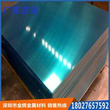 6063-t5鋁板 6061-t6鋁排 條 鋁塊 鋁方 合金 進口貼膜鋁板 可切