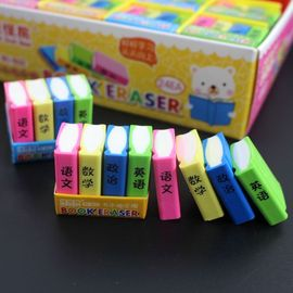 Creative color Chinese mathematics English book textbook styling eraser cartoon rubber children gift prize