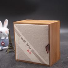 廠家直銷麻布蓋茶葉木盒茶葉高檔木盒包裝盒木制茶葉包裝禮盒竹盒